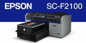 Epson SC-F2100 reprezinta o evolutie a tehnologiei prin calitatea imprimarii, viteza si fiabilitate