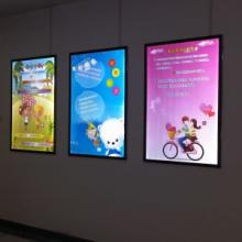 slim-led-magnetic-frame-advertising-display-light-box